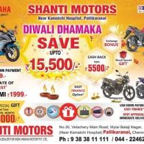 Shanti motors, Yamaha bikes and Scooters, Festival offers on Yamaha Bikes and Scooters, Deepawali offers, Diwali offers