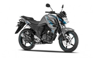 Yamaha FZS-FI-V2 grey color,Yamaha Bikes.Metallic color bike