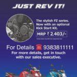 FZ series, Yamaha bikes, Stylish FZ series with an optional kick start, FAZER FI AND FZ-S