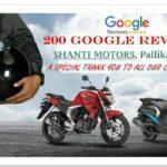 Shanti motors, Chennai, Tamil Nadu, Yamaha Two Wheelers